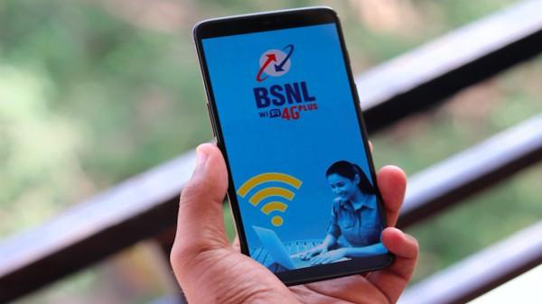 తక్కువ ధరలో BSNL రోజువారి 3GB డేటా ప్లాన్లు!! ప్రైవేట్ టెల్కోలకు పోటీగా...