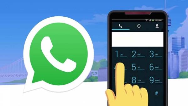 WhatsAppలోని చాటింగ్ మిస్ అవ్వకుండా మొబైల్ నంబర్ మార్చడం ఎలా?