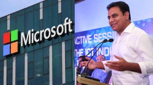 తెలంగాణ ప్రభుత్వంతో Microsoft ఒప్పందం ! 10 లక్షల మందికి AI ట్రైనింగ్