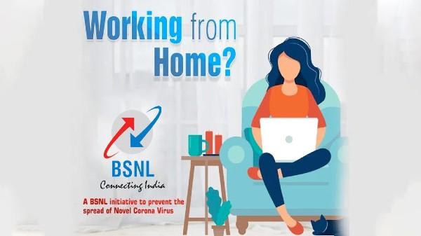 BSNL అందిస్తున్న ఉత్తమ డేటా STVs & WFH వోచర్ల పూర్తి వివరాలు...