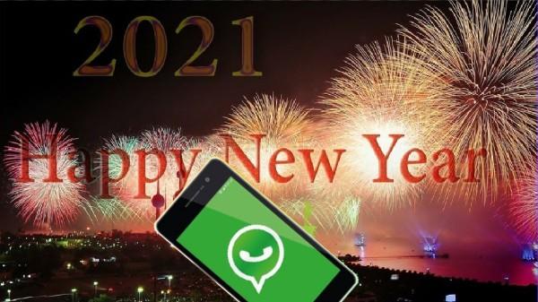 WhatsApp ద్వారా 2021 న్యూ ఇయర్ స్టిక్కర్లను పంపడం ఎలా??