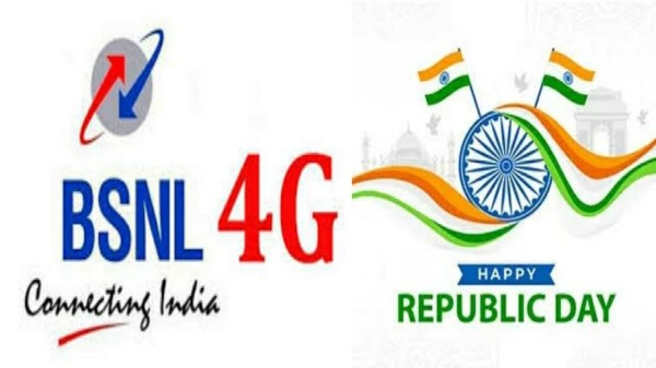 BSNL రిపబ్లిక్ డే 2021 ఆఫర్లలో ఈ ప్లాన్లపై అదనపు వాలిడిటీ!! త్వరపడండి