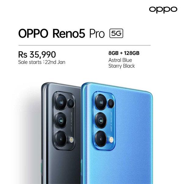 OPPO Reno5 Pro 5G:2021 లో బెస్ట్ వీడియోగ్రఫీ స్మార్ట్ఫోన్ఇదే !
