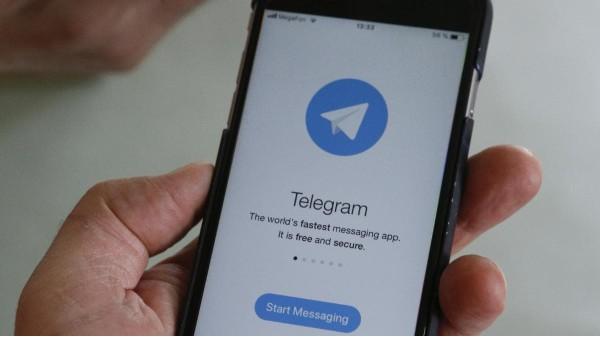 Telegram యాప్ ఫీచర్లో బయటపడ్డ లోపాల గురించి పూర్తి వివరాలు...