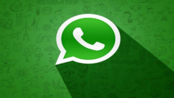 WhatsaApp వెబ్ లో మరో కొత్త ఫీచర్..! త్వరలోనే అందరికీ ...!