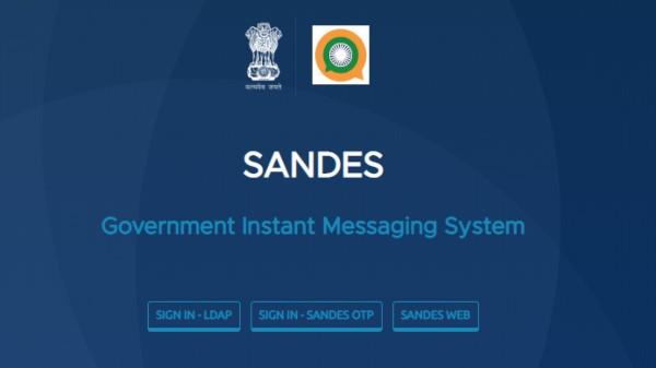 వాట్సాప్ కు పోటీగా Government యాప్ 'SANDES' లాంచ్ ..! ఫీచర్లు చూడండి