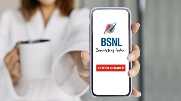 మర్చిపోయిన BSNL ఫోన్ నంబర్ను సులభంగా కనుగొనడం ఎలా?