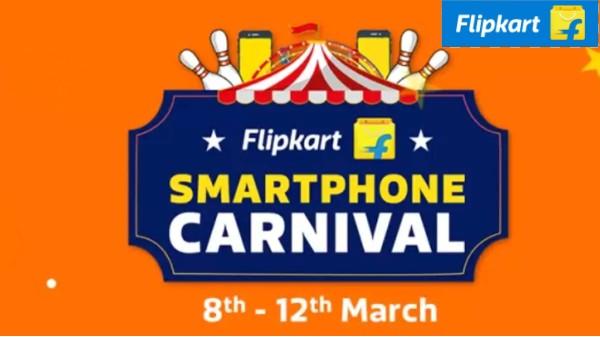 Flipkart Smartphone Carnival Sale:ఈ కొత్త స్మార్ట్ఫోన్ల కొనుగోలు మీద ఊహించని డిస్కౌంట్ ఆఫర్లు