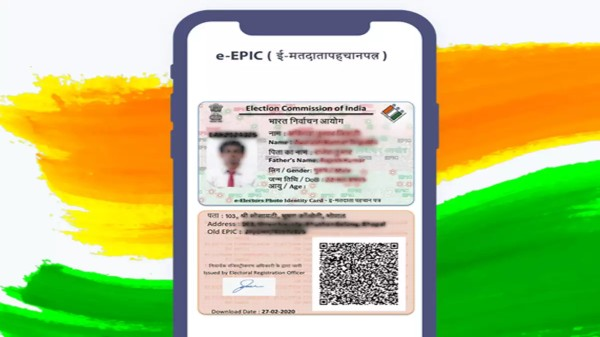 Online ద్వారా ఓటరు ID ని డౌన్లోడ్ చేయడం,EPIC నంబర్ను తనిఖీ చేయడం ఎలా?