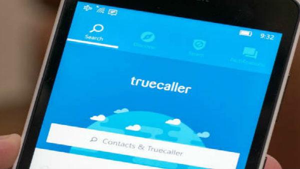 Also Read: Truecaller App ద్వారా Covid -19 హాస్పిటల్ ల లిస్ట్ చూడటం ఎలా ?