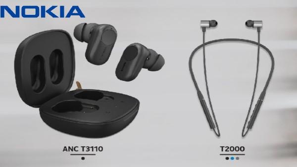 Nokia బ్రాండ్ కొత్త ఆడియో ఉత్పత్తులు లాంచ్ అయ్యాయి!! 4వేల లోపు ధరలోనే...