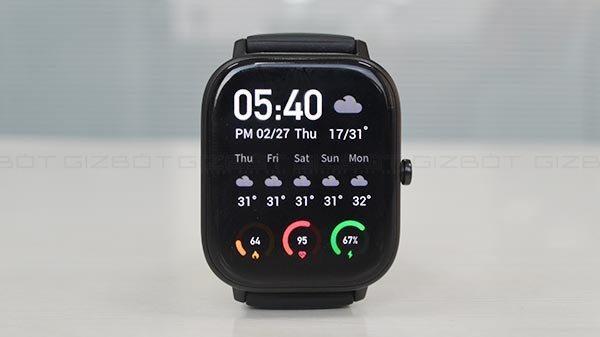 ఉచితంగా Huami Smart Watch గెలుచుకునే అవకాశం !మీరూ ప్రయత్నించండి.