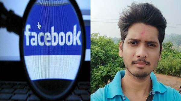 Facebook నుంచి రూ.22 లక్షలు రివార్డ్ పొందిన ఇండియన్ హ్యాకర్..! ఇంతకు ఏమిచేశాడో తెలుసా ?