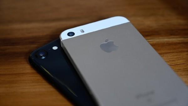 Apple పాత ఐఫోన్లు బంగారమే!! iOS 12.5.4 అప్డేట్ తో కొత్త సెక్యూరిటీ ఫీచర్స్...