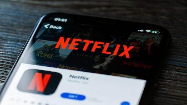 Netflix సబ్స్క్రిప్షన్ ను ఉచితంగా పొందడం ఎలా?