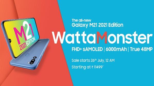 Also Read: Samsung Galaxy M21 2021 ఎడిషన్ లాంచ్ అయింది. ధర మరియు ఆఫర్లు చూడండి.