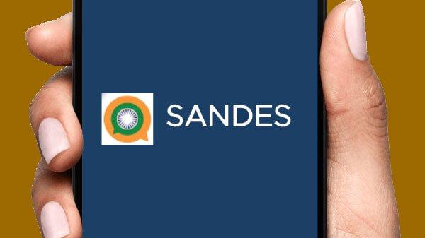 WhatsApp కు పోటీగా Government కొత్త యాప్ 'SANDES' ! వివరాలు ఇవే!