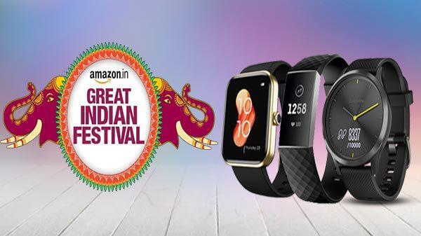 Amazon Great Indian Festival Sale 2021: స్మార్ట్ వాచ్ లపై భారీ ఆఫర్లు ! ఆఫర్ల లిస్ట్ చూడండి.