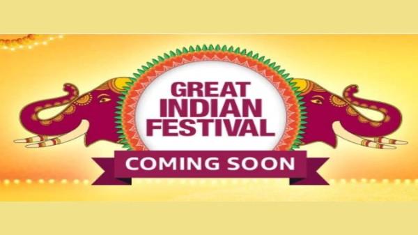Amazon Great Indian Festival సేల్ మొదలుకానున్నది!! వీటిపై భారీ ఆఫర్లు ఉన్నాయి