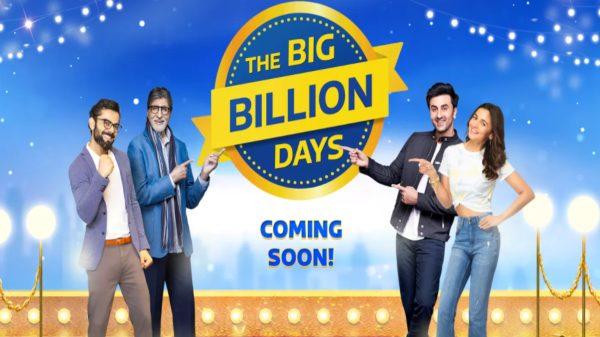 Flipkart Big Billion Days సేల్ మొదలు కాబోతోంది ! ఈ వస్తువులపై భారీ ఆఫర్లు ఉన్నాయి.