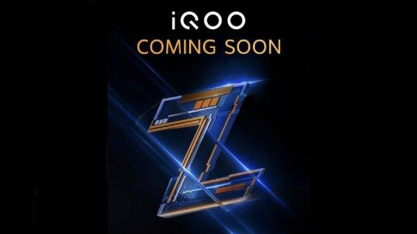iQOO Z5 5G లాంచ్ డేట్ విడుదలైంది ! ఫీచర్లు చూడండి.