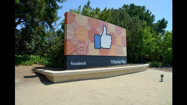 Facebook బ్రాండ్ కొత్త పేరు ఏమి అయ్యిఉండవచ్చు?