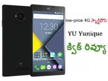 'Yu Yunique' స్మార్ట్ఫోన్ : క్విక్ రివ్యూ