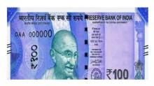 సోషల్ మీడియాలో హల్ చల్ చేస్తున్న 100రూపాయల నోటు
