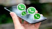WhatsApp Tips: వాట్సాప్లో మెసేజ్ లను ఎక్కువగా ఎవరికి పంపారో తెలుసుకోవడం ఎలా?
