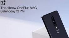 OnePlus 8 5G Sale:రూ.2000 తగ్గింపుతో & గొప్ప ఆఫర్లతో నేడే మొదటి సేల్స్