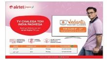 Airtel డిజిటల్ టివిలో Vedantu ఛానెల్లు! IIT క్లాసులకు ప్రత్యేక శిక్షణ