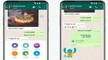 WhatsApp Payments: వాట్సాప్ పే ద్వారా పేమెంట్స్ చేయడం ఎలా?