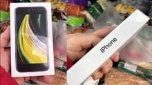 Apple పళ్ళు ఆర్డర్ ఇస్తే ...! Apple iPhone వచ్చింది. ఇలాంటి అదృష్టం..