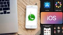 ఐఫోన్ iOSయూజర్లకు అందుబాటులో వాట్సాప్ కొత్త ఫీచర్లు!మీరు ఓ లుక్ వేయండి