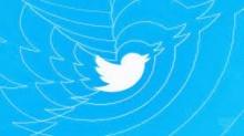 Twitter లో కొత్తగా 'టిప్ జార్' ఫీచర్!ఇతరులకు డబ్బును పంపడానికి అనుమతి