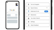 Google సెర్చ్ యొక్క చివరి 15 నిమిషాల హిస్టరీను ఒకే క్లిక్తో తొలగించవచ్చు!! ఎలాగో తెలుసా??