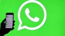 WhatsApp Tips:వాట్సాప్లో చాటింగ్ బ్యాకప్ను ఐఫోన్ నుండి ఆండ్రాయిడ్కు బదిలీ చేయడం ఎలా??