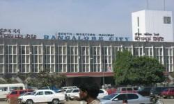 బెంగుళూరు సిటీ రైల్వే స్టేషన్లో ఉచిత వై-ఫై