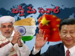 ఇండియా vs చైనా ..బస్తీ మే సవాల్