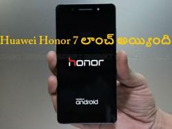 3జీబి ర్యామ్, 15 నెలల వారంటీతో 'Honor 7'