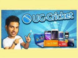 'UC Browser'తో అసలు సిసలైన క్రికెట్ మజా