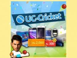 గాంధీ-మండేలా క్రికెట్ సంగ్రామం, 'UC Browser'లో
