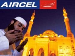 రంజాన్ స్పెషల్ : భారీగా కాల్ రేట్లు తగ్గించిన ఎయిర్సెల్