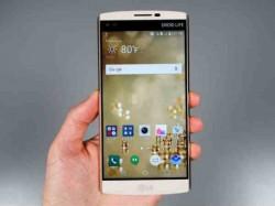 అదిరే ఫీచర్లతో దూసుకొచ్చిన LG G6