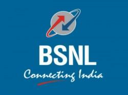 ఇక BSNL దూకుడు.. రోజుకు 2జీబి డేటా,  నెలంతా కాల్స్