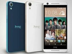 రూ.9,999కే HTC డ్యుయల్ సిమ్ ఫోన్