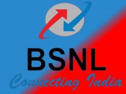 సరికొత్త ఫోన్లతో దూసుకొస్తున్న BSNL