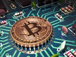 Bitcoin అంటే ఏంటి, ఖరీదు ఎంత..?