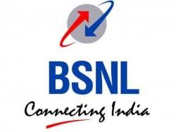 BSNL కొత్త ఆఫర్లు, రూ.19, రూ.8