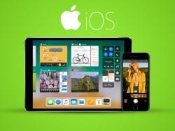 iOS 11లో సెక్యూరిటీ అదుర్స్